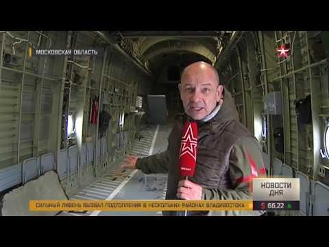 Тяжеловес Ми-26Т2В успешно завершил испытания