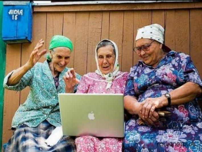 История старушки в интернете