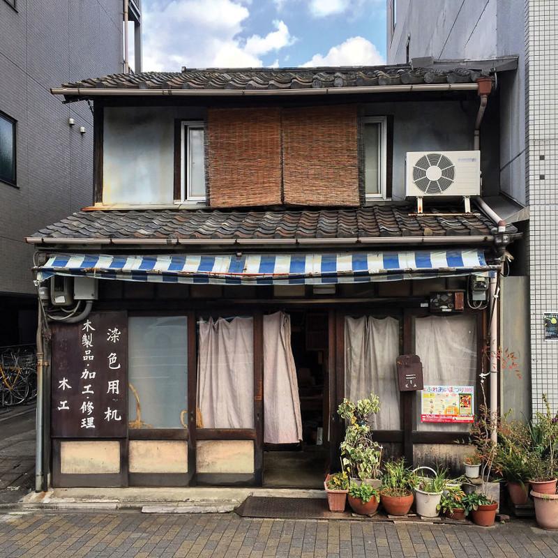 """Мастерская плотника на Харикава-стрит"" архитектура, дома, здания, киото, маленькие здания, местный колорит, фото, япония"