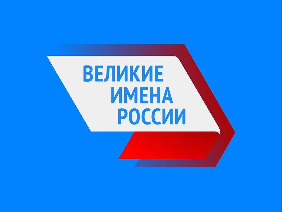 Александр Невский стал абсол…
