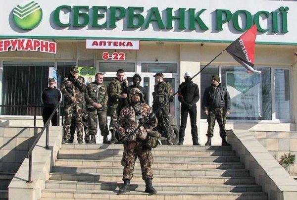 Россиянка в одиночку одолела толпу разъяренных украинских националистов