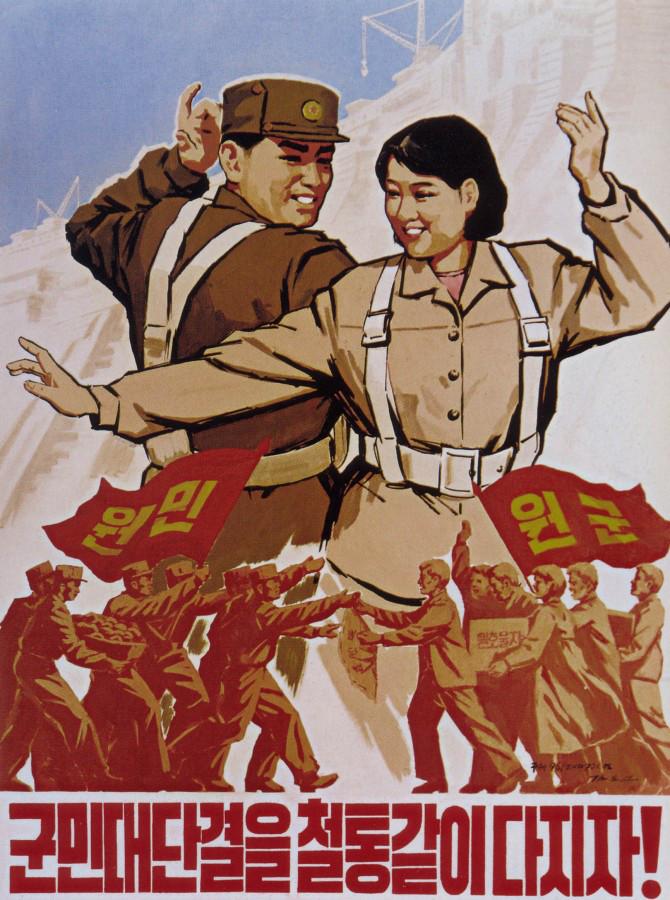 Северокорейский плакат — оружие пострашнее атомного