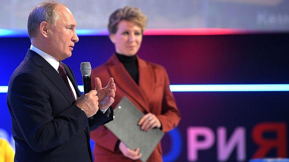 Путин – россиянам: Рассчитыв…