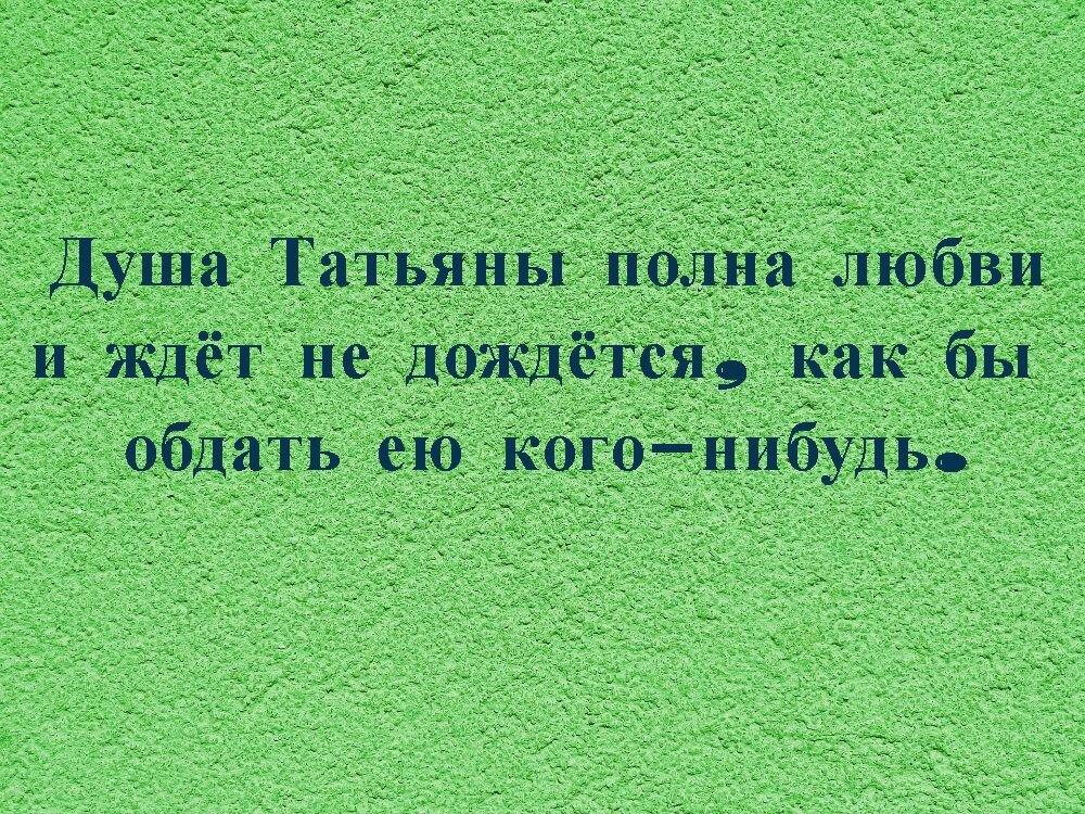 Бежим!)))