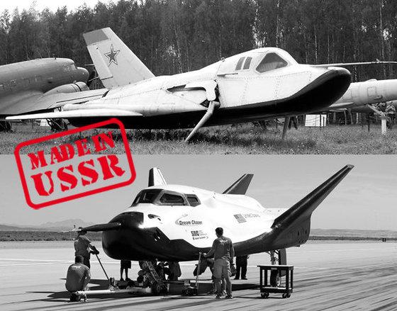 Космический скандал: новый шаттл США оказался советским
