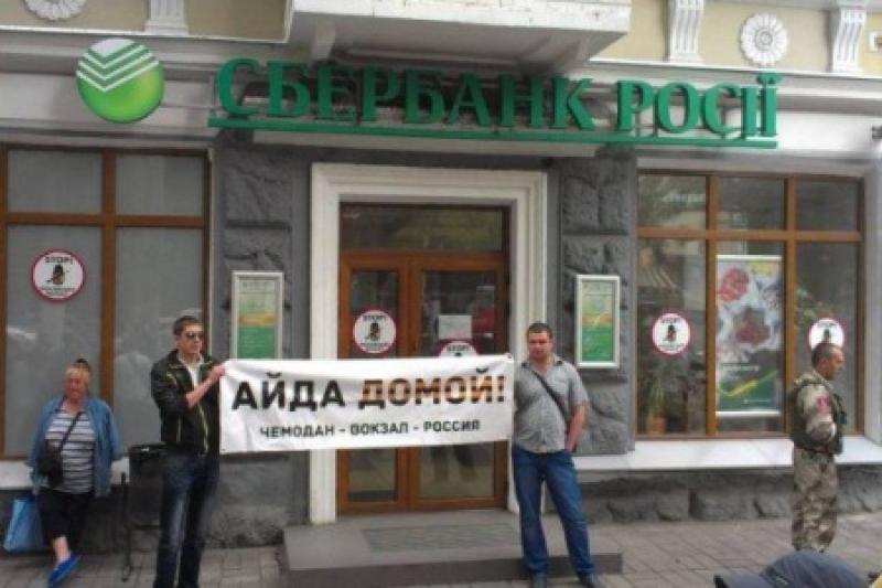 Атака на российский бизнес. Кому еще грозит участь Сбербанка?