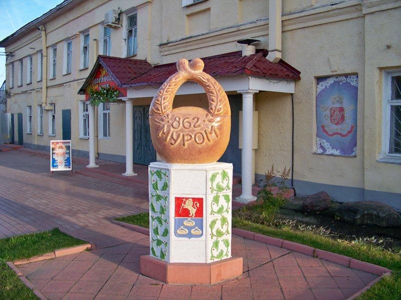 Памятник калачу Города России, Илья Муромец, Муром, красивые места, пейзажи, путешествия, россия