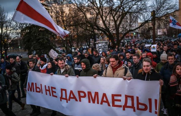 Лукашенко: Хочешь митинговать-плати