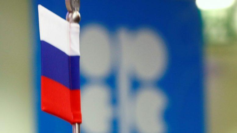 Россия получила колоссальную сверхприбыль от сделки с ОПЕК