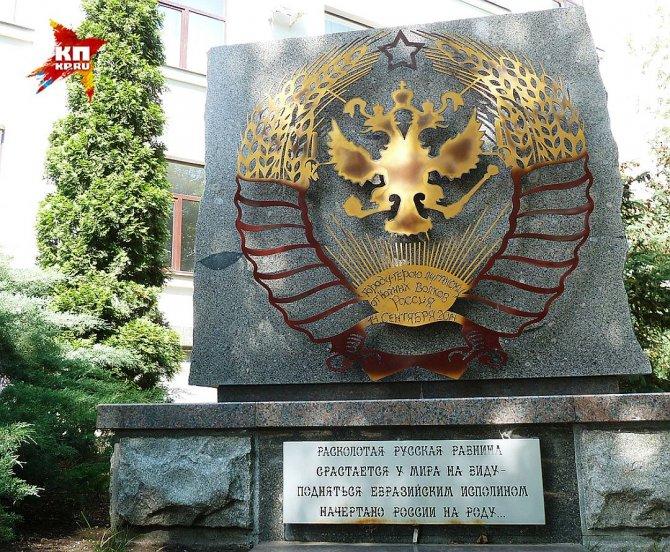 Почему Россия не может взять к себе Донбасс