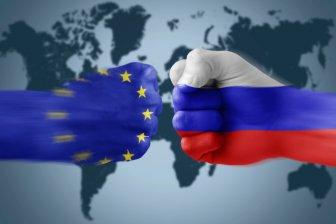 """Странные """"танцы"""" России и Европы"""
