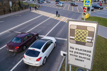 На дорогах России появятся десятки новых знаков. Не запутайтесь!