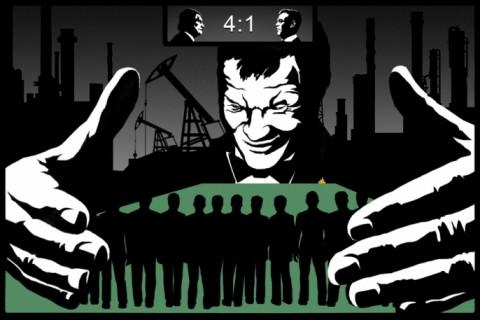 «Роснефтегаз» или история приватизированного государства