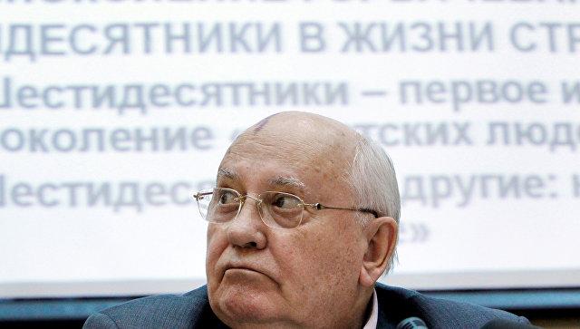 Горбачев поддержал сторонников полного избавления от сталинизма