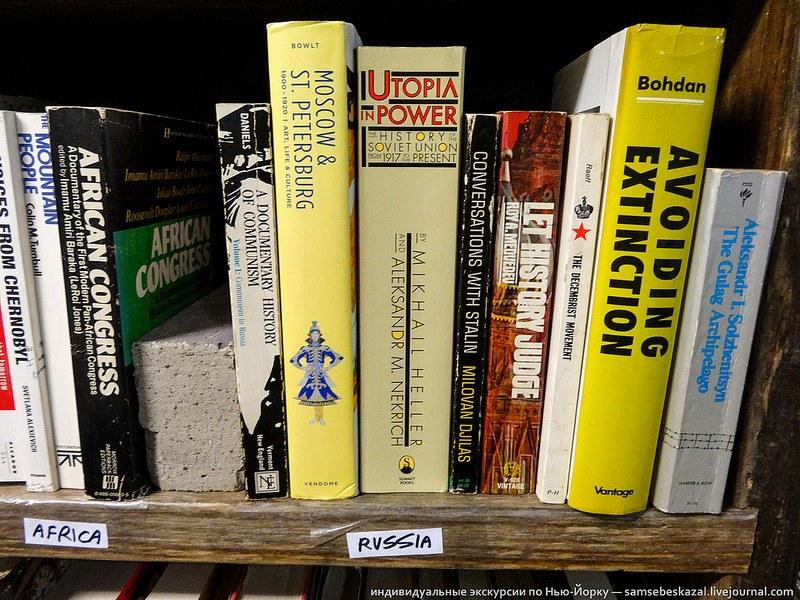 Где даже есть полочка с книгами о России