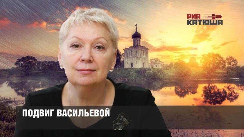 Подвиг Васильевой: министр образования бросила вызов либерал-глобалистам с их «вариативностью» преподавания русского языка и литературы
