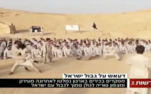 Игра с терроризмом: новый бастион ИГ в Израиле обеспечит войну на юге Сирии