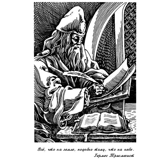 Неславянская гипотеза возникновения русского языка