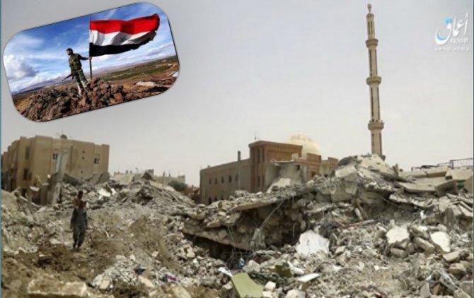 Сирия призвала ООН распустит…