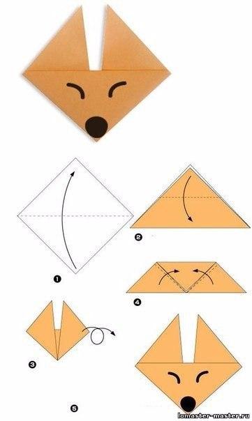 МАСТЕРИЛКА. Оригами для детей