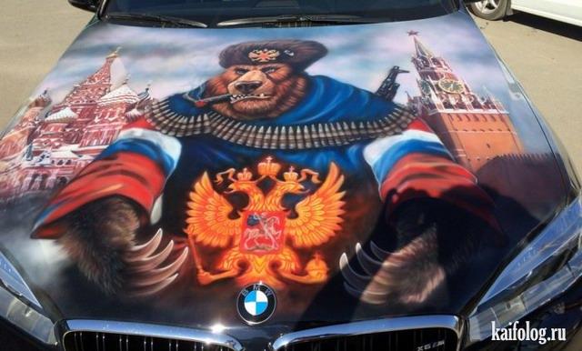 Авто приколы России