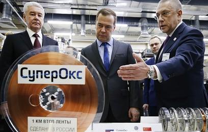 "Медведев и Собянин посетили технопарк ""Слава"""