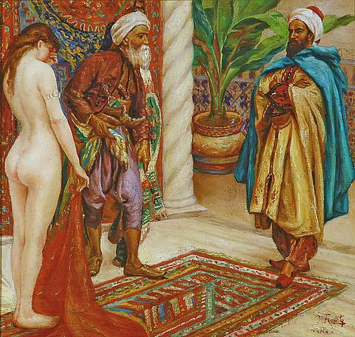 Секс у женщины востока 178
