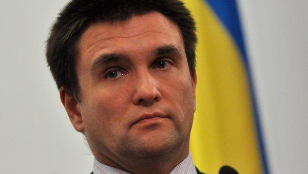 Министр иностранных дел Украины обвинил Путина в желании возродить СССР