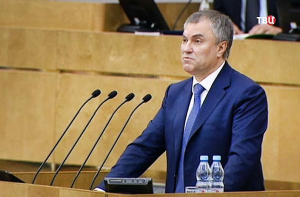 Ради борьбы с бедностью чиновники планируют взять налогов у россиян на 600 млн рублей