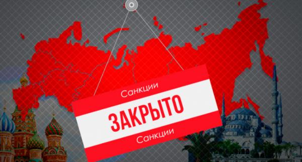 Россия лишит WADA и власти США активов за Олимпиаду-2018