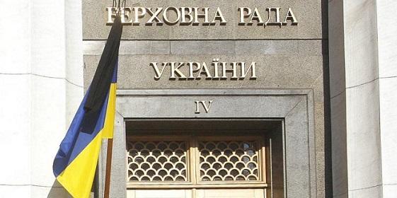 Киев призвал мировое сообщество непризнавать выборы президента России