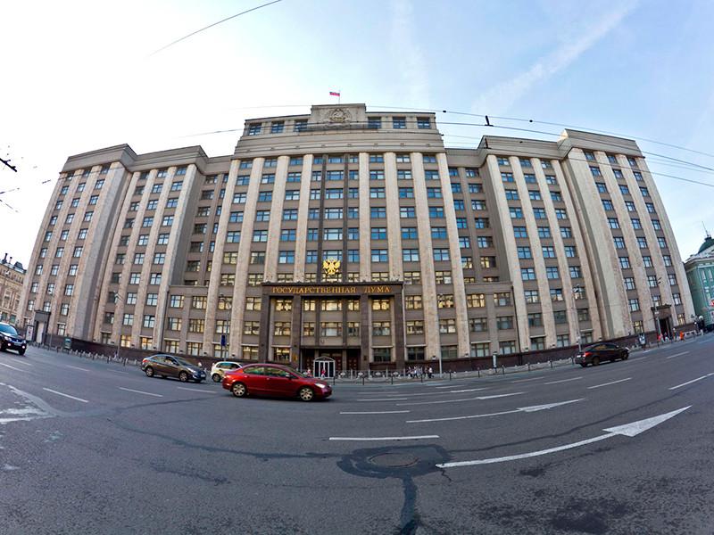 Власти РФ из-за риска новых …