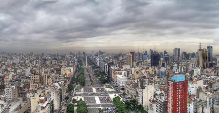 Самая широкая в мире улица.