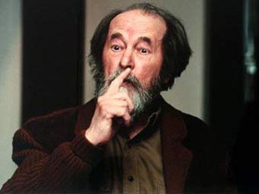 Литературный яд Солженицына