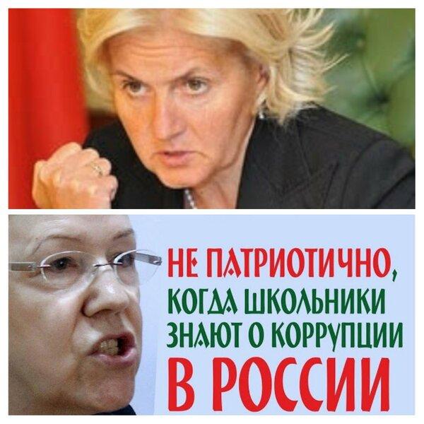 С постными минами принимают постыдные законы, а сами - граждане других стран!