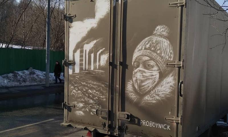Наш российский Бэнкси: как Никита Голубев добывает искусство из грязи