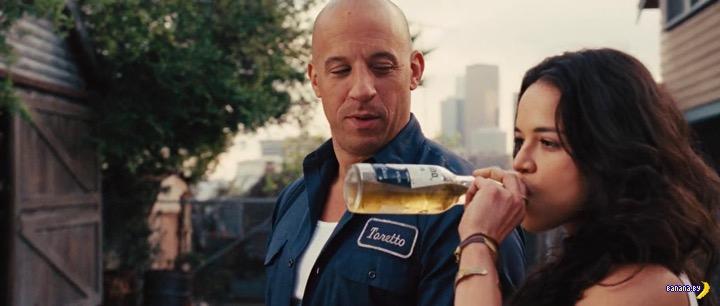 """Фильмы """"Форсаж"""" и пиво """"Corona"""""""