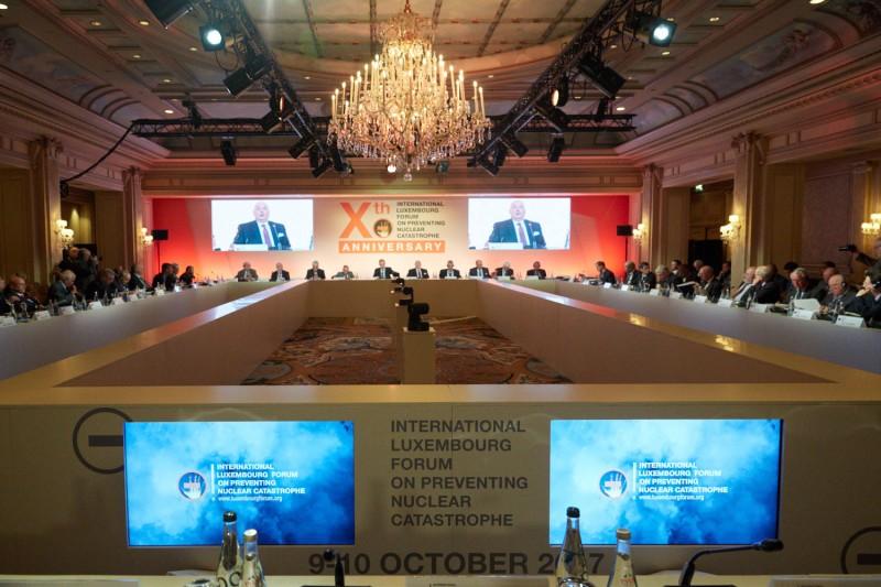 Эксперты Международного Люксембургского форума обсуждают проблемы нераспространения ядерного оружия