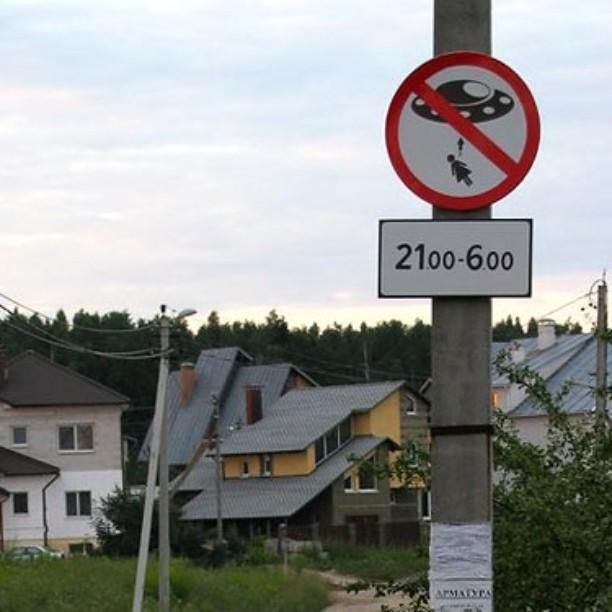 Местные жители предупреждают приезжих аномалии, аномальная зона, места, россия, факты