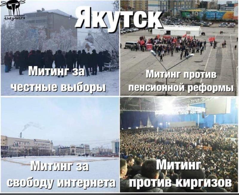 Мигранты в Якутске боятся выходить на работу