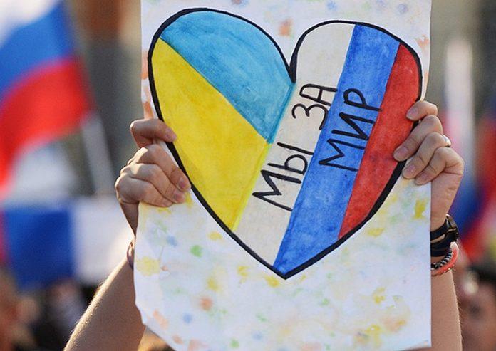 70% граждан Украины готовы к…