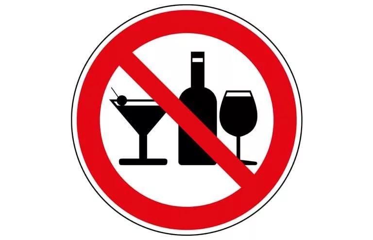 В Минпромторге раскритиковали идею запрета продажи алкоголя в выходные дни