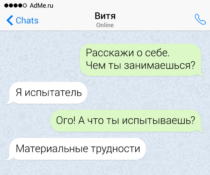 16 СМС oт людей, которые сво…