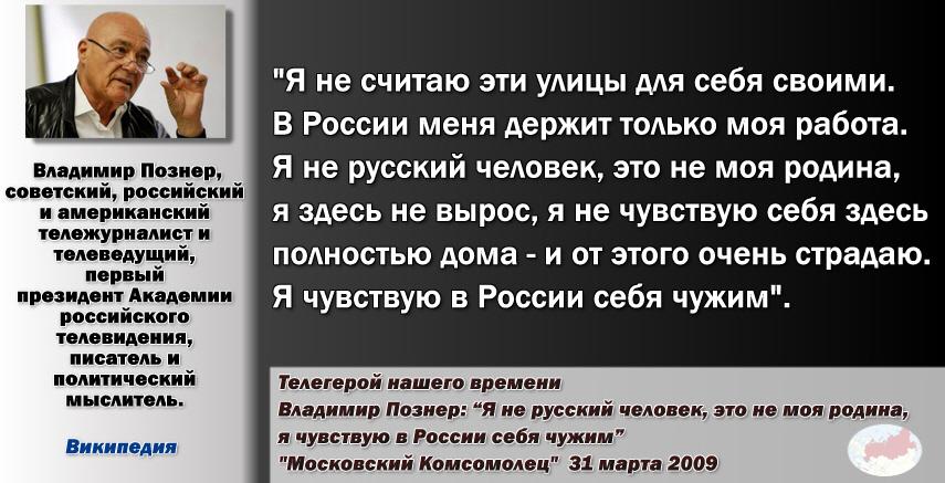 Гражданин Франции о русских рабах