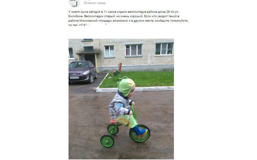 Фото: © vk.com/ЯЖЕМАТЬ!
