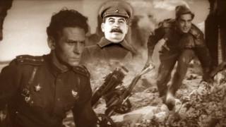 Удачливость от товарища Сталина!
