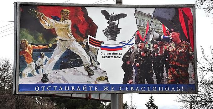 Офицеров в Крыму, отказавшихся присягать Украине в 1992 году, наградят памятными знаками