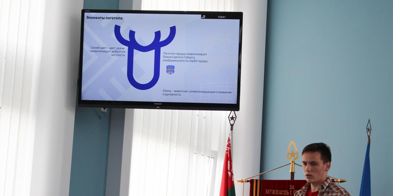 ЭТО может стать логотипом белорусского города Гродно