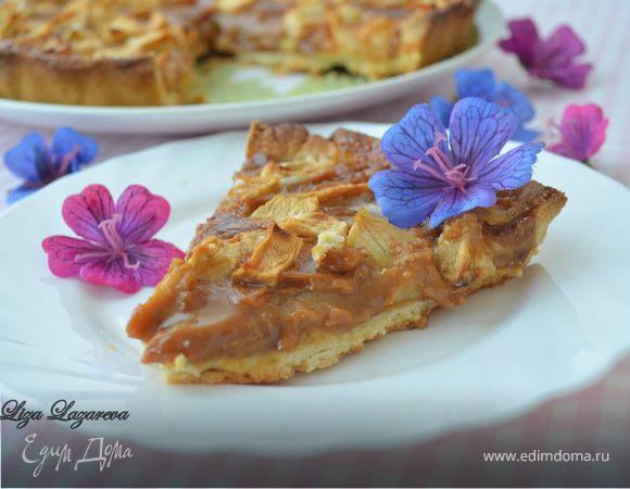 Яблочный тарт Ириска с легкой кислинкой на хрупком песочном тесте