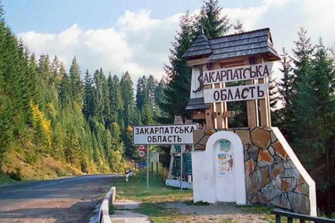 Закарпатье готовится к выходу из состава Украины